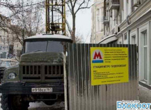 Строительство метро в Ростове будет софинансировать Минтранс