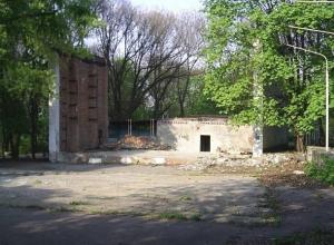 Забором из живых лиан  хочет украсить известный парк в центре Ростова компания-концессионер