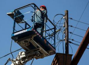 Массовые отключения света ждут на следующей неделе жителей Ростова