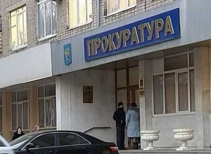В Ростове взрывотехники обследовали облпрокуратуру из-за найденного бесхозного пакета