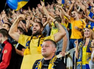 Солидный штраф приписали ФК Ростов из-за поведения болельщиков во время матча с тульским «Арсеналом»