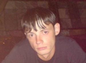 В Ростовской области объявлен в розыск Сергей Коновалов, пропавший неделю назад