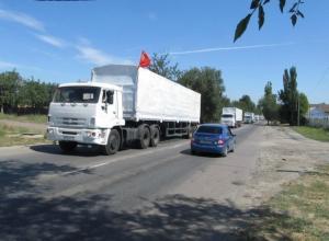 Гуманитарный конвой из 100 грузовиков отправился на восток Украины