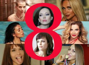 Топ-8 знаменитых красавиц Ростова показали самые откровенные фото и эротические видео