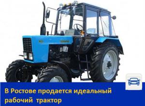 Продаем трактор МТ-82,1