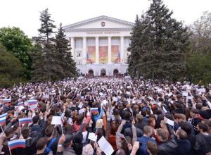 Ростовчане установили рекорд, исполнив хором из 10 тысяч человек «День Победы»