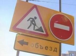 В Ростове на месяц закроют движение по улице Текучева