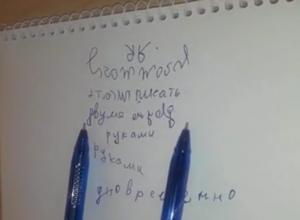 Уникальная женщина-амбидекстр из Ростова-на-Дону решила покорить Первый канал