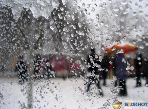 На Ростовскую область обрушится ураганный ветер, дождь и мокрый снег