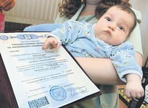 Более сотни тысяч ростовских семей улучшили жилищные условия за счет материнского капитала в 2016 году