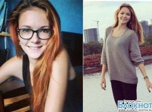 В Таганроге нашли пропавшую школьницу из Подмосковья
