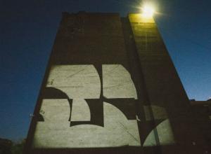 Библионочь: подсказки для неспящих в Ростове