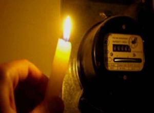 Таганрогскому «Водоканалу» за долги отключат электроэнергию