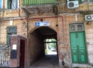 На Лермонтовской улице в Ростове временно ограничат движение