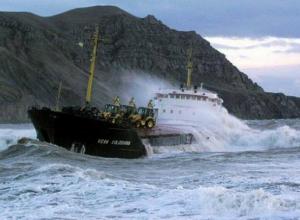 Кораблекрушение в сильный шторм потерпело судно, следовавшее из Ростовской области в Турцию