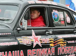 Патриотический автопробег пройдет в Ростове 14 февраля