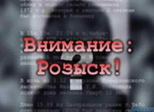 В Ростове задержан мужчина, объявленный в федеральный розыск