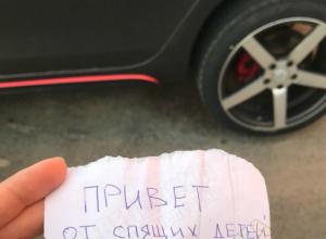 Жители Левенцовки прокололи все четыре колеса шумной борчихе с дрифтерами в Ростове