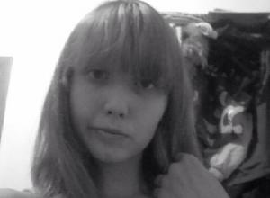 В Ростовской области школьница пропала после ссоры с родителями