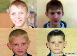 В Ростовской области из школы-интерната сбежали четверо подростков