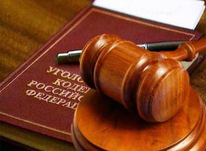 На выскопоставленного чиновника Минтранспорта Ростовской области Сергея Соколова завели дело