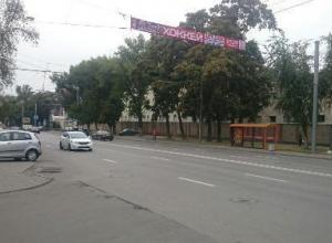 Соцсети: ростовчане недовольны первым днем платных парковок в Ростове