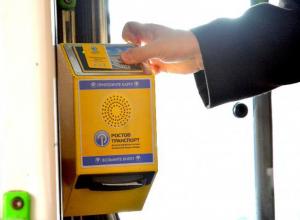 Безналичную оплату проезда в транспорте запланировали ввести по всей Ростовской области