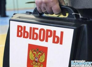 В Ростовской области стартовали выборы