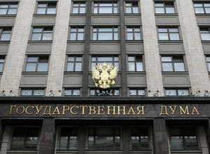 Ростовскую область предложили переименовать в Донской край