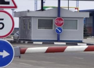 На Украине обстреляли автобусы с беженцами, ехавшими в Ростовскую область