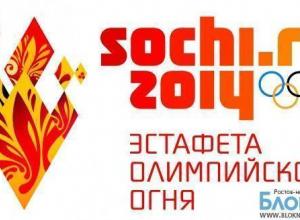 По Ростовской области олимпийский огонь пронесут более 400 человек