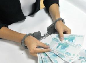 Хозяйка крупной фирмы украла 20 миллионов рублей у банка в Ростовской области