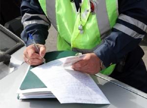 Водителям дали скидку  в 50 % при досрочной оплате штрафов ГИБДД