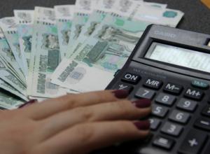 На зарплату ниже прожиточного минимума вынуждены выживать 13% жителей Ростовской области