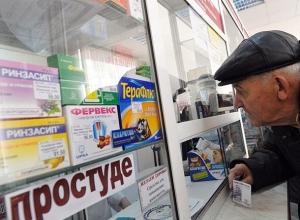 Жизненно необходимые лекарства ростовская аптека продавала по завышенным ценам