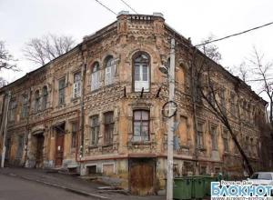 В Ростове жителей аварийных домов из центра переселят на окраины