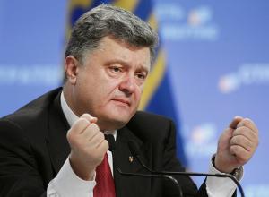 Украинцы просят Порошенко затопить Таганрог