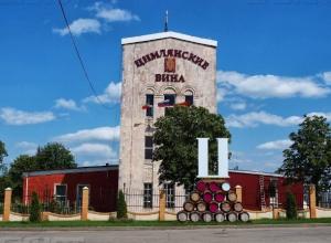Признаков банкротства на заводе «Цимлянские вина» не нашел суд