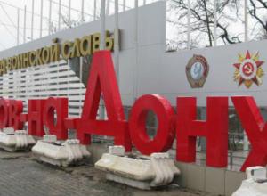 Вандалы разломали новую въездную группу «Ростов-на-Дону» возле тачанки