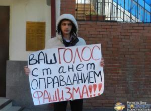 В Ростове рядом с участком для голосования на выборах в Раду проходит пикет