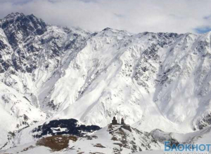 Найдено тело третьего погибшего в горах Грузии