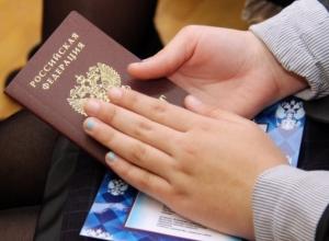 Россиянам предлагают  давать клятву при получении паспорта