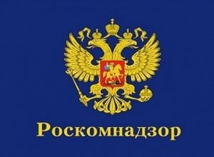 Ростовский Ростелеком оштрафовали за неработающие телефоны