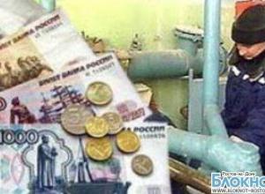 В Ростовской области гендиректор компании по тарифам ЖКХ присвоила 11 млн