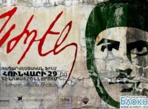 В день памяти жертв геноцида армян ростовчанам представили фильм о герое-освободителе