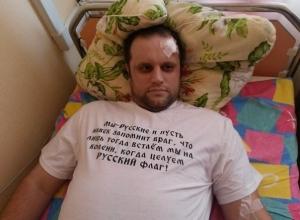 Жена Губарева впервые показала супруга в ростовской больнице после покушения