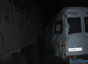Список пострадавших в ДТП с микроавтобусом под Ростовом