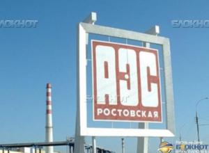 На Ростовской АЭС готовятся к энергозапуску блока № 3