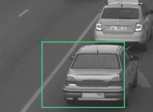 Необычную юридическую задачу предложил разгадать оштрафованный автомобилист из Ростова