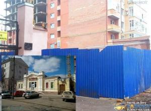 На место снесенного памятника архитектуры в Новочеркасске приехала комиссия